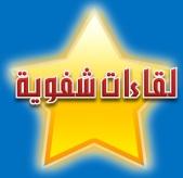 http://tafesh.ucoz.com/images/5757.jpg