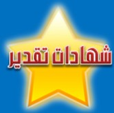 http://tafesh.ucoz.com/images/hjtjdjdjj.jpg